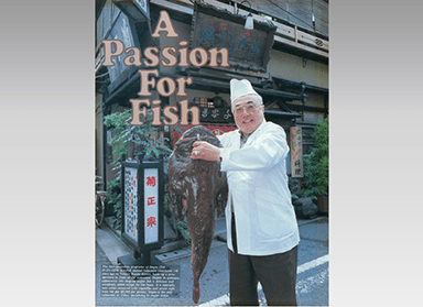 The 5th generation owner, Genjiro Tachikawa